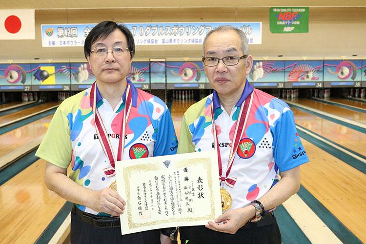 第42回全日本オーバー70ダブルス優勝チーム