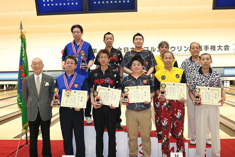 第45回全日本ダブルスボウリング選手権大会男子入賞チーム